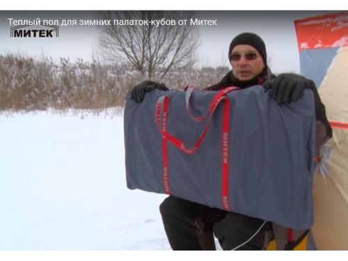 Универсальный пол для зимних палаток рыбака типа «куб»
