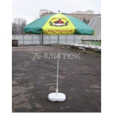 Зонт уличный с логотипом