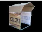 Торговая палатка с логотипом, «Домик» 1,5 x 1,5
