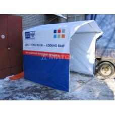 Палатка Почта России