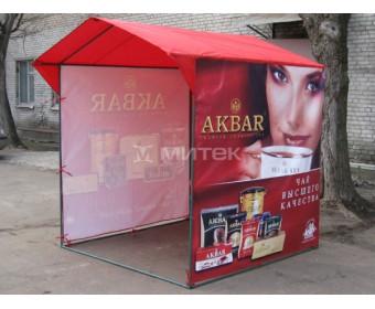 Палатка для проведения промо-акции Чай Акбар