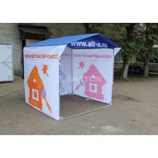 Палатка уличная в фирменном стиле АльтИКС