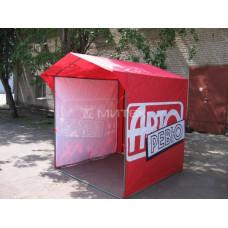 Уличная палатка с логотипом Авторевю
