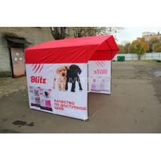Палатка для промо-акций Blitz