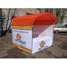 Уличная торговая палатка с логотипом Чепенье