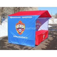 Палатка торговая для спортивной атрибутики, бренд ЦСКА