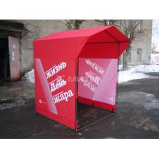 Палатка для продажи газет