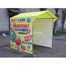 Палатка Инфолайн