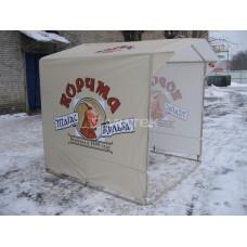 Уличная палатка с логотипом ресторана Тарас Бульба