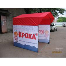 Палатка с дизайном  Кроха