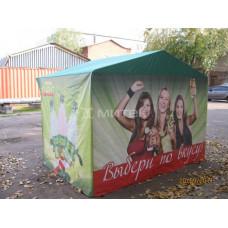 Палатка с рекламой лимонада