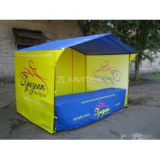 Палатка с рекламой Презент