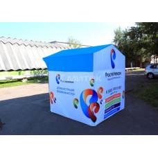 Палатка для презентации Ростелекома