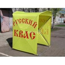Палатка Кабриолет Русский квас