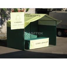 Палатка торговая с логотипом Саквояж