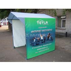 Палатка для выставки Тейла