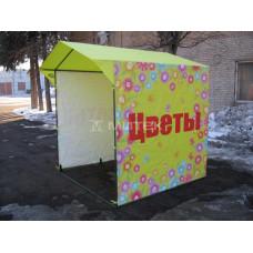 Палатка для торговли цветами