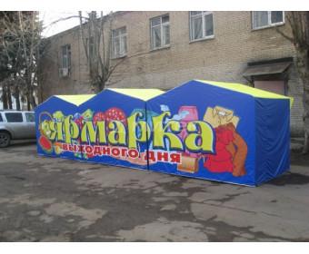 Палатки торговые, из квадратной трубы, для Ярмарки выходного дня