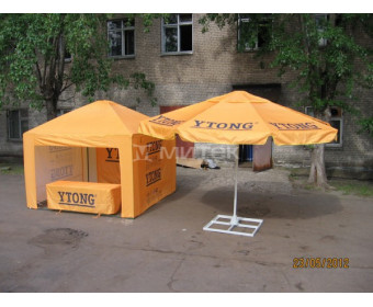 Шатер и зонт для организации выставочного места, Ytong
