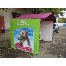 Уличная палатка для презентации компании Псарный двор